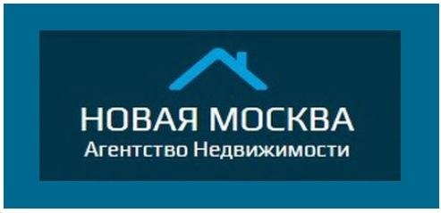 Новая Москва — Дом Мечты